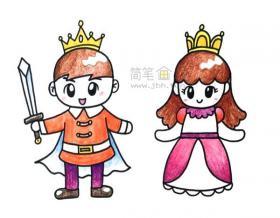 彩色的王子和公主简笔画绘画教程【彩色】