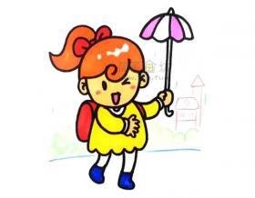 打伞的小女孩简笔画绘画步骤图解教程【彩色】