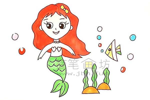 美丽的美人鱼简笔画绘画步骤【彩色】(15)