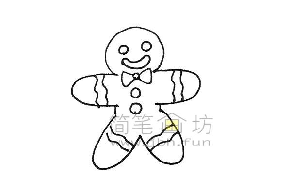 可爱的姜饼人简笔画绘画步骤【彩色】(6)