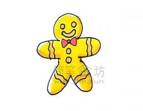 可爱的姜饼人简笔画绘画步骤【彩色】