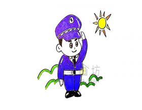 警察叔叔简笔画画法教程【彩色】
