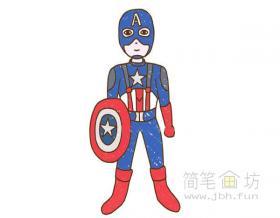 卡通美国队长简笔画【彩色】