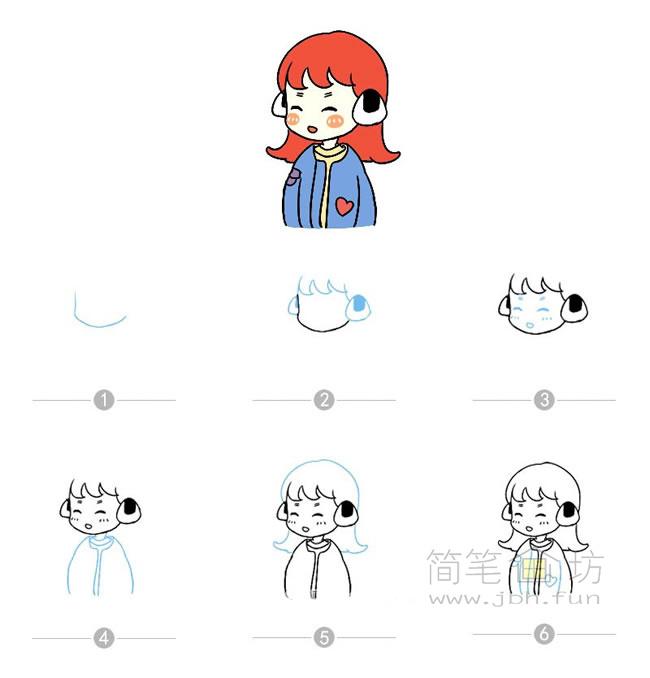卡通女孩简笔画及步骤图解【彩色】(7)