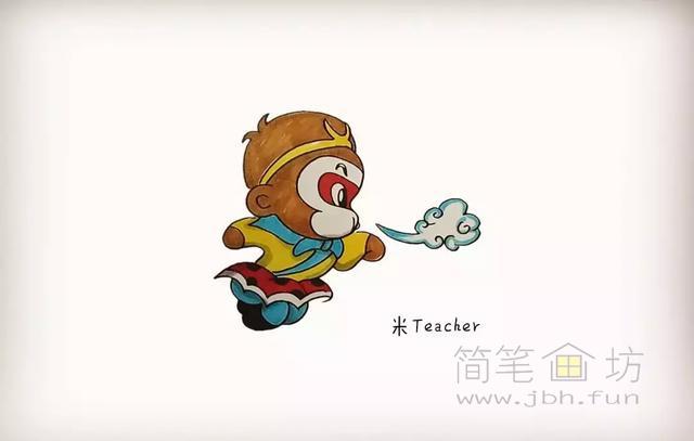 卡通孙悟空简笔画教程步骤【彩色】(12)