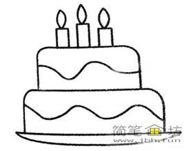 生日蛋糕简笔画画法及图片大全