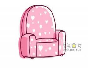 简笔画教程:粉红沙发的画法