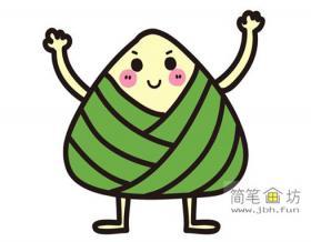 【端午节】卡通粽子彩色简笔画画法教程