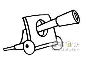 儿童简笔画大炮的画法图片2幅