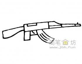 AK47儿童玩具枪简笔画