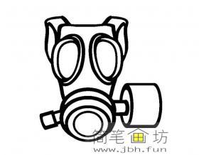 简笔画防毒面具的画法图片4幅