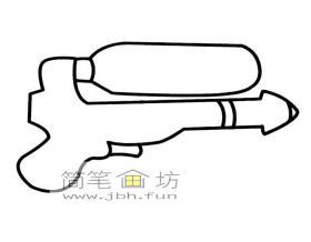 玩具水枪简笔画图片1幅