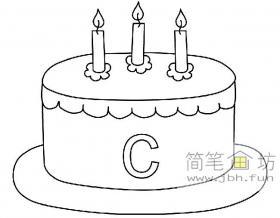生日蛋糕的画法简笔画图片