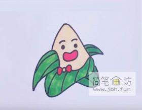 彩色的卡通小粽子的简笔画教程