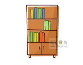 彩色简笔画书柜的画法步骤教程