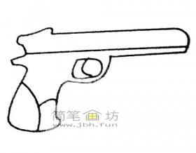 儿童简笔画玩具手枪的绘画步骤及图片大全