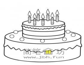 双层生日蛋糕简笔画图片