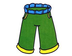 裤子简笔画图片【彩色】