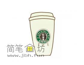星巴克咖啡杯子的简笔画教程【彩色】