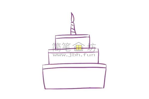 儿童简笔画彩色生日蛋糕画法(4)