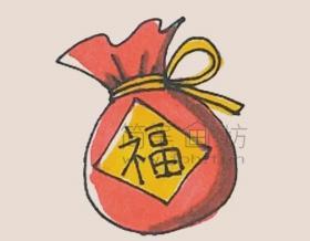 简单几步学画画福袋简笔画【彩色】