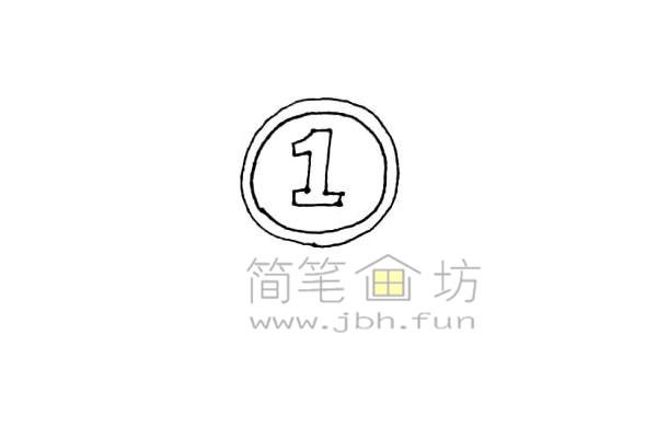 荣誉奖章简笔画绘画步骤【彩色】(2)