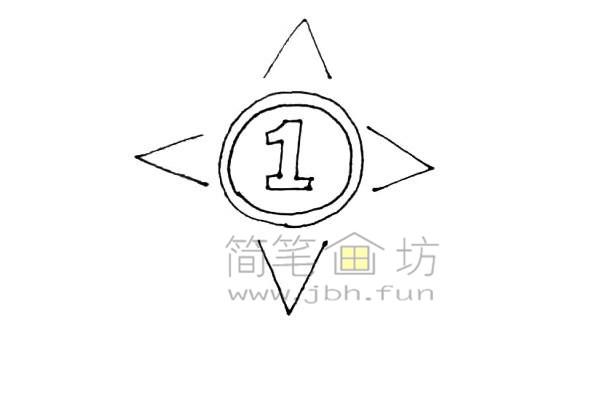 荣誉奖章简笔画绘画步骤【彩色】(3)