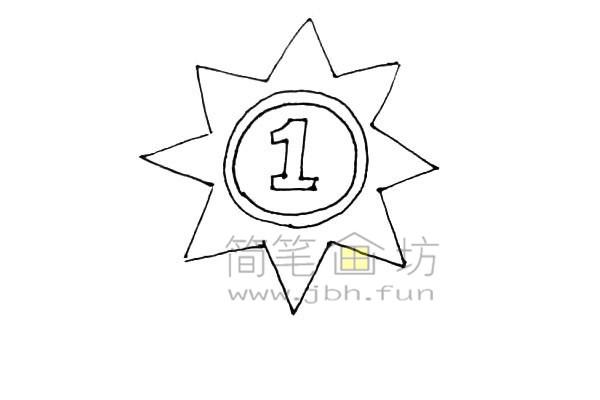 荣誉奖章简笔画绘画步骤【彩色】(4)