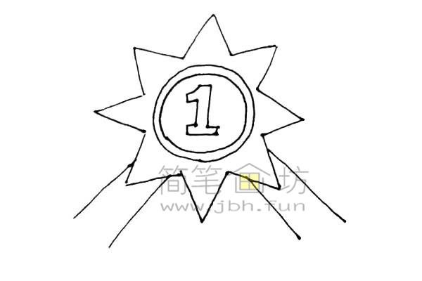 荣誉奖章简笔画绘画步骤【彩色】(5)