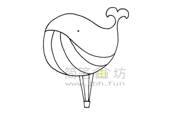 鲸鱼热气球简笔画画法(3)