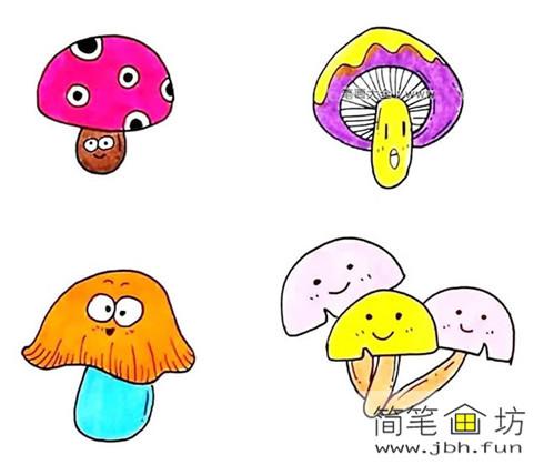 8种彩色小蘑菇简笔画(1)