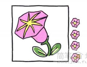 儿童简笔画教程:简单的彩色喇叭花画法步骤
