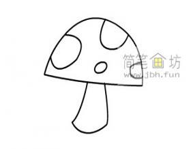 幼儿简笔画蘑菇的画法