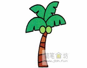儿童简笔画:椰树的简笔画分解教程
