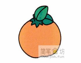 桔子的简笔画图解