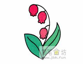 美丽的铃兰花的简笔画分解步骤