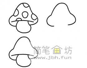 儿童简笔画蘑菇的画法