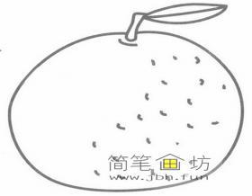 图解桔子的简笔画