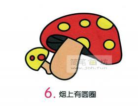 简笔画彩色蘑菇的画法步骤教程