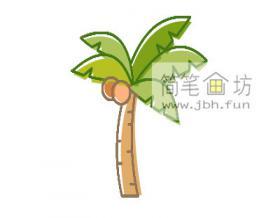 椰树的简笔画教程【彩色】