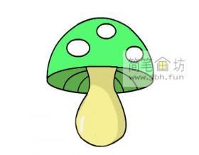 蘑菇的简笔画教程【彩色】