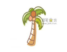 简单的步骤图解椰树的绘画步骤【彩色】
