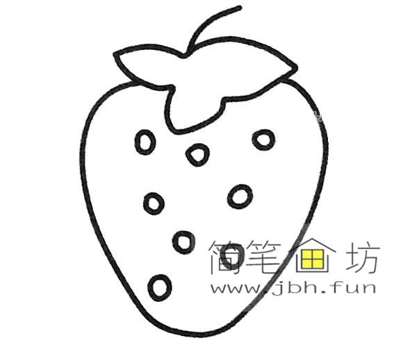 幼儿简笔画:草莓的简笔画