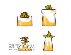 漂亮的盆栽的简笔画素材
