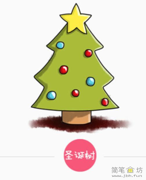 漂亮的圣诞树彩色简笔画教程(1)
