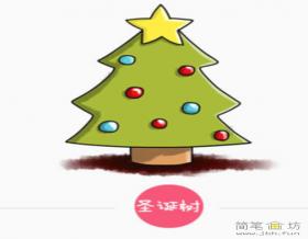 漂亮的圣诞树彩色简笔画教程