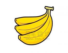 香甜的香蕉简笔画画法【彩色】
