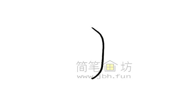 教你画大榕树简笔画简笔画【彩色】(1)
