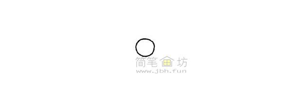 菊花简笔画绘画步骤(1)