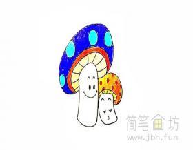 卡通蘑菇简笔画步骤图解教程【彩色】